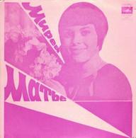 """Mireille Mathieu  """"  Tarata Ting Tarata Tong  """" - Unclassified"""
