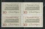 Germany Alemanha Deutschland 1968  Cent 1 St Performance Richard Wagner´s Block Of 4 MNH - Music