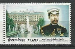 Thailand. Scott # 1746 MNH. 100th. Anniv. Of Diplom. Relations. Joint Issue With Switzerland 1997 - Joint Issues