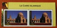 Nations Unies (Genève) : Patrimoine Mondial  ( EGYPTE ) 2005-535 - Neufs