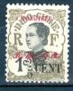 Mong Tzeu 1919 Double Overprint MLH - Lot. 496