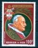 Niger 1965 Pope Jhon XXIII MNH - Lot. 532 - Niger (1960-...)