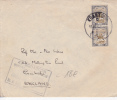 SUDAN - 19? - RARE ENVELOPPE De KHARTOUM Pour CAMBRIDGE (ENGLAND) Avec CACHET MILITAIRE De La ROYAL AIR FORCE - Sudan (...-1951)