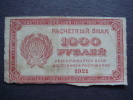 RUSSIE  1000 Roubles  1921 - Russie