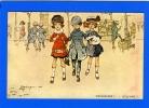 W W 1 MILITARIA 1914 . 1918 . ILLUSTRATEUR MARECHAUX 1916 LES PRECIEUSES  .  EMBARRASSE ?  WELCOME !!! . - Andere Illustrators