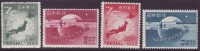 JAPAN, SET OF 4, UPU, SG546 - 549, UNMOUNTED MINT, 1949 - Neufs