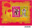 THAILAND - 2012 - Mi BL. 273A - CHINESE NEW YEAR S/S - MNH ** - Thailand