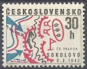 N° 1622 De Tchécoslovaquie - X X - ( E 72 ) - ( Bataille De Sokolovo ) - Militaria