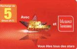 Tunisie, Recharge Card Star Academy Maghreb - Tunisie