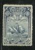 Portugal 1898 4 Cent Descob Caminho Maritimo Para India Vasco Da Gama MH - Maritime