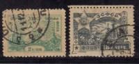Russie 1923 N°Y.T. :  18 Et 23 Obl.