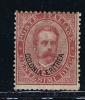 Italy: Eritrea, 1893 Michel 4, MH/Neuf* - Eritrea