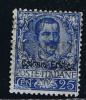 Italy: Eritrea, 1903 Michel 24, MH/Neuf* - Eritrea