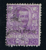 Italy: Eritrea, 1903 Michel 27, Used - Eritrea