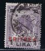 Italy: Eritrea, 1924,  Michel 89  Used - Eritrea