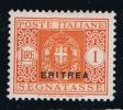 Italy: Eritrea, 1934,  Michel Portomark P 21   MH/Neuf* Segnatasse - Eritrea