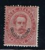 Italy: Eritrea, 1893 Michel 5, MH/Neuf* Cat Value € 350,  Unequal Perforation - Eritrea