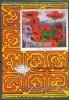 0685 Art Flora Flowers Painting Naturmort Nolde 1976 Guinea Equatorial 2S/s MNH ** 7,5ME Imperf Imp - Art