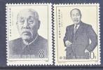 PRC 2026-7  * - 1949 - ... People's Republic