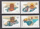 PRC 2117-20  * - 1949 - ... People's Republic