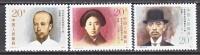PRC 2358-60  ** - Unused Stamps