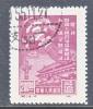PRC 4  Reprint  (o) - 1949 - ... People's Republic