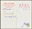 Hong Kong Revenue On Receipt - Hong Kong (...-1997)