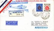Hong Kong First Flight To USA - Hong Kong (...-1997)