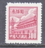 PRC 13  1st. Issue  * - 1949 - ... People's Republic