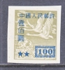 PRC 50  * - 1949 - ... People's Republic