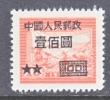 PRC 78  * - 1949 - ... People's Republic