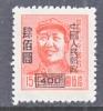 PRC 83  * - 1949 - ... People's Republic