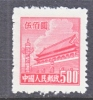 PRC 89  4th Issue   * - 1949 - ... People's Republic