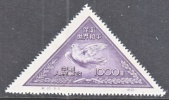 PRC 110   *  TRIANGLE  FAUNA  BIRD - 1949 - ... People's Republic