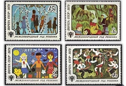 USSR Russia 1979 International Year Of Child IYC Children Drawings Paintings Art Soviet Union MNH Michel 4878-4881 - Childhood & Youth