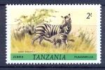 Tanzania 1980 Endangered Wildlife Zebra Animals  Mnh** - Tanzania (1964-...)