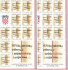 CROAZIA   1991   Beneficenza   Yvert 16-16a   Lavoratori Croati   N. 2 Blocs 10x   MNH** - Croazia