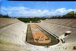 Athen - Das Stadion - Non Viaggiata - Grecia