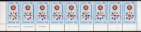 ASEAN-Konferenz Und Emblem 1998 Laos 1623/1 Mit DV Als 9-ZD ** 17€ Je Mittig Flagge Der Teilnehmer Flag Se-tenant Of Lao - Gemeinschaftsausgaben