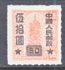 PRC 113  * - 1949 - ... People's Republic