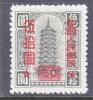 PRC 115  * - 1949 - ... People's Republic