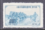 PRC 171  * - 1949 - ... People's Republic