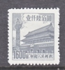 PRC 212   6th Issue  * - 1949 - ... People's Republic