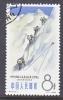 PRC 828  (o)  MOUNTAIN CLIMBING - 1949 - ... People's Republic
