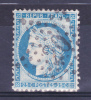 CLASSIQUE Y&T N°60C OBLITERE ETOILE PARIS N°20 TTB (L31-10) - 1871-1875 Ceres