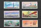China 1978 T19 Developing Petroleum Industry Stamps Oil Well Tanker Harbor Ship Sun Tractor Tower Bridge - Essais & Réimpressions