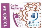 MAURITANIA   - MATTEL (GSM RECHARGE) - PHONE  10000     - USED  -  RIF. 808 - Mauritania