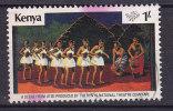 Kenya 1979 Mi. 140     1 Sh Nationaltheater - Kenia (1963-...)