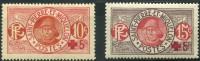Saint Pierre Et Miquelon (1915) N 105 à 106 * (charniere) - St.Pierre & Miquelon
