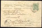 Bosnia   Bosna       CANCELLATION   K.u.K  MILITAR POST  GACKO     1902.     Postcard - Bosnien-Herzegowina